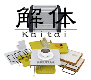[Imagen Kaitai Dismantlement (Chapter Toaster)]