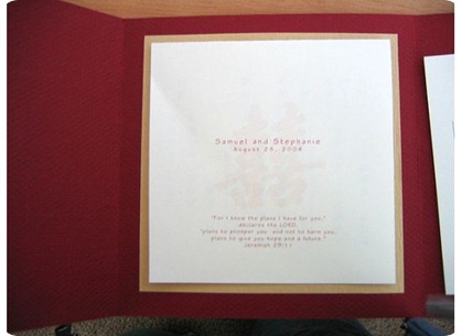 Chinese English Wedding Invites 3