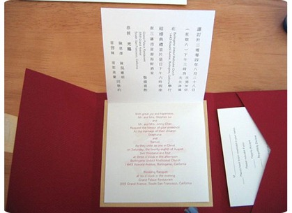Chinese English Wedding Invites 2