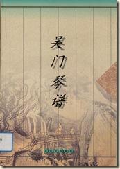 cover(前)