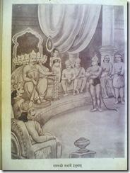 7_ravan_sabha_hanuman