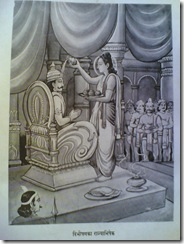 20_Vibheeshan_rajyabhishek