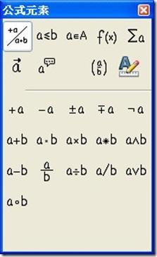 一元及二元運算符