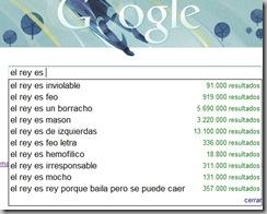 google_rey