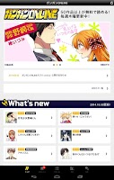 Screenshot of ガンガンONLINE