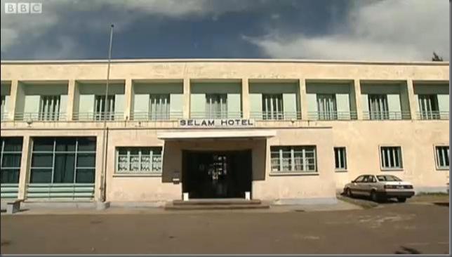 Selam Hotel, Asmara