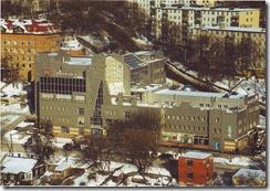 Торговый комплекс ''Игнат''