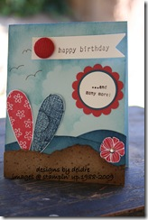 july cards 007