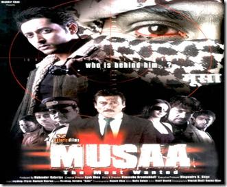 Musaa (2010) Free MP3 Songs Download, Jackie Shroff<br />Sameer Aftab<br />Sushant Singh<br />Yashpal Sharma<br />Akhilendra Mishra<br />Daya Shanker Pandey<br />Firoze Irani<br />Avtar Gill<br />Monica<br />Lijna Jariya<br />Nitin Kothari