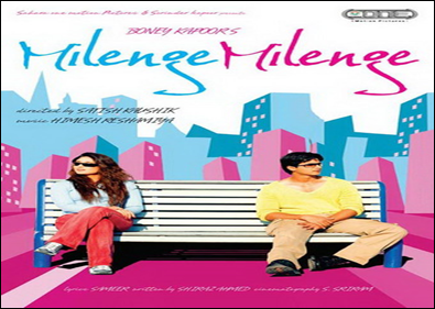 Milenge Milenge (2010) Free MP3 Songs Download, Shahid Kapoor Kareena Kapoor Aarti Chhabria Satish Shah Delnaz Paul Kirron Kher Himani Shivpuri Satish Kaushik Sarfaraz Khan