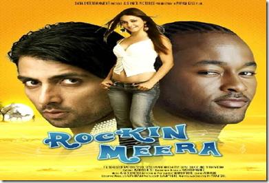 Rokin Meera Free MP3 Songs Download