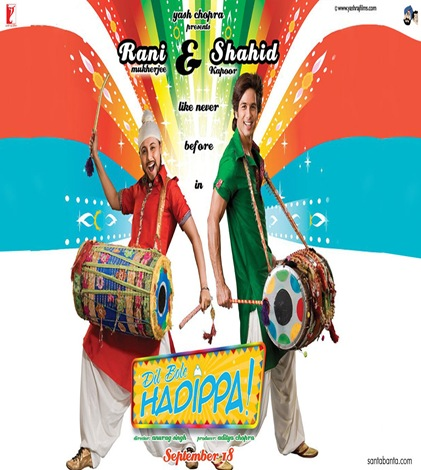 dil bole hadippa new movie in 2009