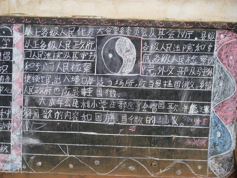 09乡村手记(三) - 银月 - 银月的博客