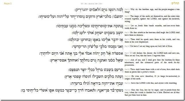 TanakhML 1
