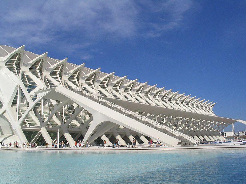 недвижимость в Испании, музей науки