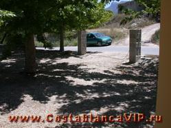 недвижимость в Испании, дом в Albaida