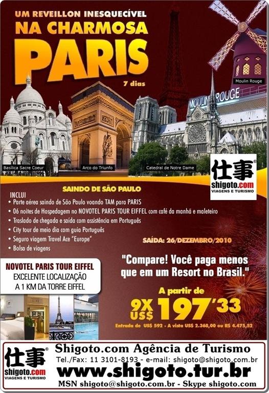 Reveilon Paris