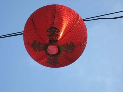 Noodle Market Lantern
