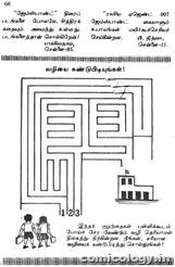 Rani 002 p66