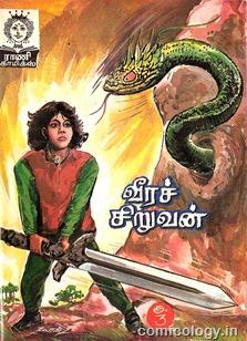 Rani 313 Cover