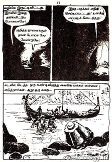 Rani 313 pg17