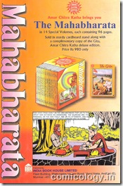 ACK Mahabharata 14 Volume Collection Advt in 1999