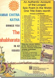 ACK Mahabharata 7 Volumes Collection Advt in 1987