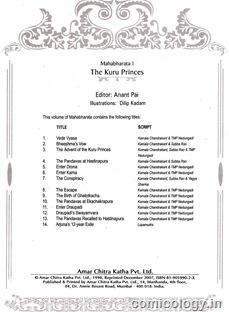 ACK Mahabharata Vol-1 List
