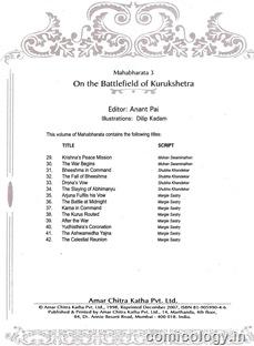ACK Mahabharata Vol-3 List