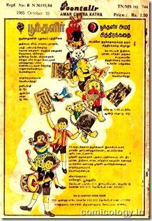 PACK Mahabharata Vol-3 c2