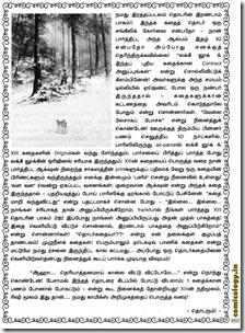 Lion 208 - XIII CS p852 - Singathin Siruvayadhil