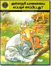 ACK Tamil - Kullanari [978-81-8482-392-9]