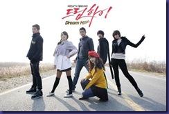 dream_6