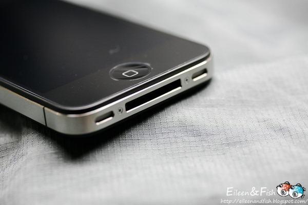 my iphone 4-23