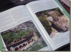 Децата во Грција учат од македонски книги. Τα παιδιά στην Ελλάδα μαθαίνουν από μακεδονικά βιβλία.