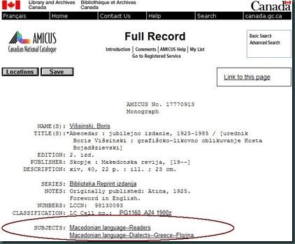 Ψηφιακή βιβλιοθήκη του Καναδά - Library and Archives Canada