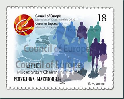 Το γραμματόσημο της Μακεδονικής Προεδρίας 2010 στο Συμβούλιο της Ευρώπης.