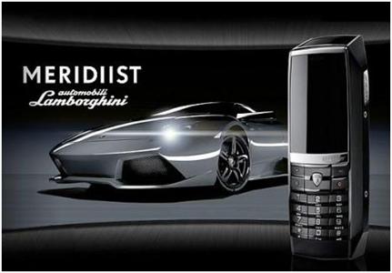 Meridiist Lamborghini