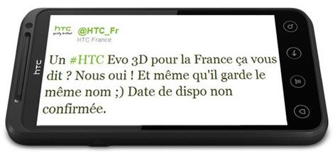 HTC Evo 3D en France
