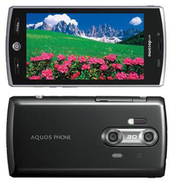 Sharp Aquos Phone SH-12C