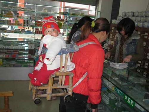 Chinese baby Stroller.jpg