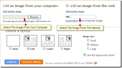upload images to blogger1