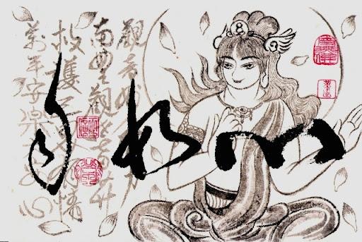 Togawa Kousun (戸川 光迺) 「心如月」
