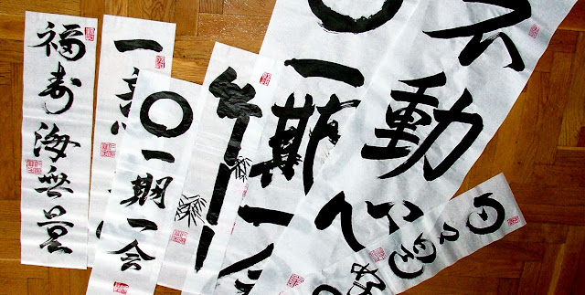 tekercsképek japán kalligráfia