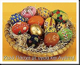 easter-eggs_1280x1024