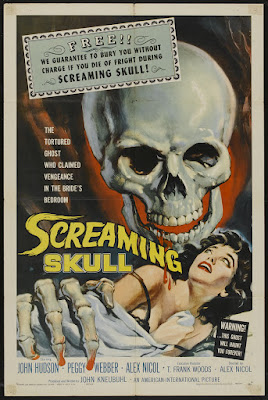 The Screaming Skull (1958, USA) movie poster