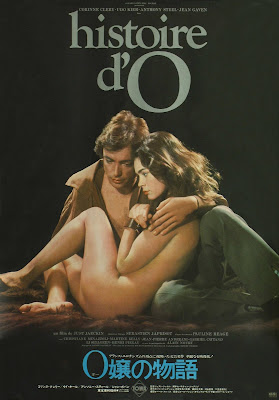The Story of O (Histoire d'O) (1975, France / Germany / Canada) movie poster