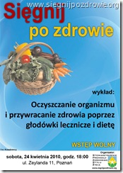 spz_20100424