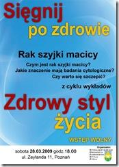 spzsz_rak_200903