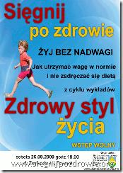 spzsz_nadwaga